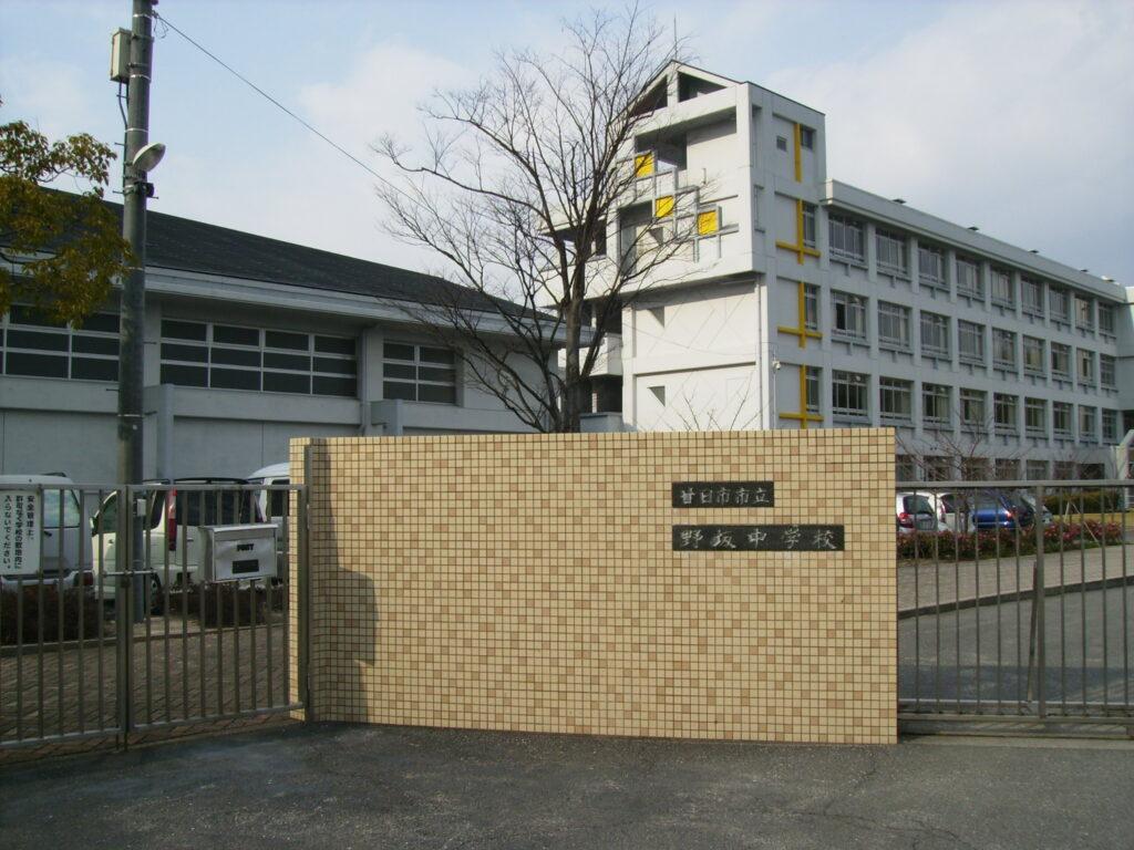 野坂中学校徒歩3分