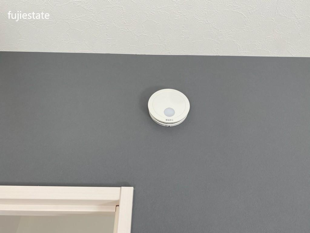 2階居室は、火災警報器付き