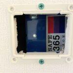 制震装置(SAFE365)地震の揺れを抑え、耐震性能を維持します!